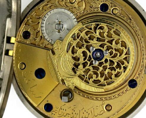 Triple cases Turkish watch